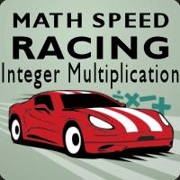 Math Speed Racing Integer Multiplication