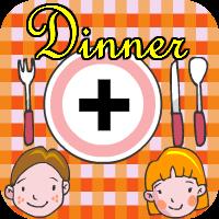 Thanksgiving Dinner Addition