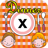 Thanksgiving Dinner Multiplication